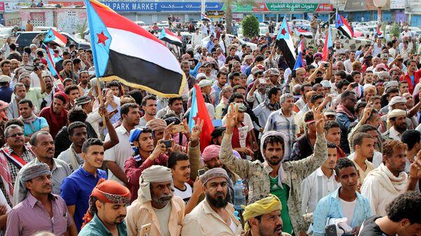 Güney Yemen ayrılıkçılar Aden gösteri - Sputnik Türkiye