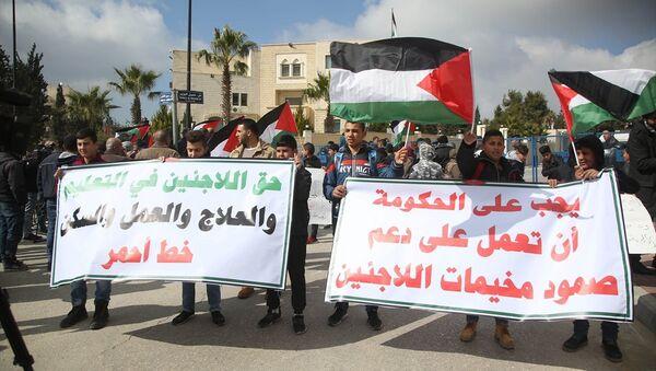 Filistinlilerden ABD protestosu - Sputnik Türkiye
