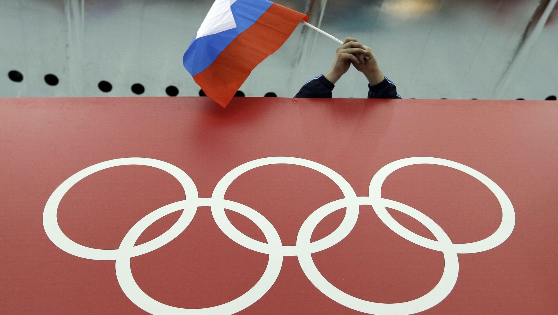 Rusya- Spor- Doping- Men - Sputnik Türkiye, 1920, 07.08.2021