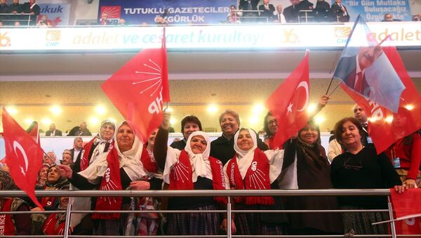 CHP'nin 36. Olağan Kurultayı - Sputnik Türkiye