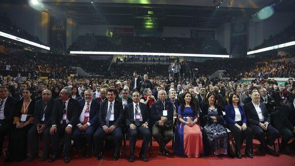 HDP'nin 3. Olağan Kongresi - Sputnik Türkiye