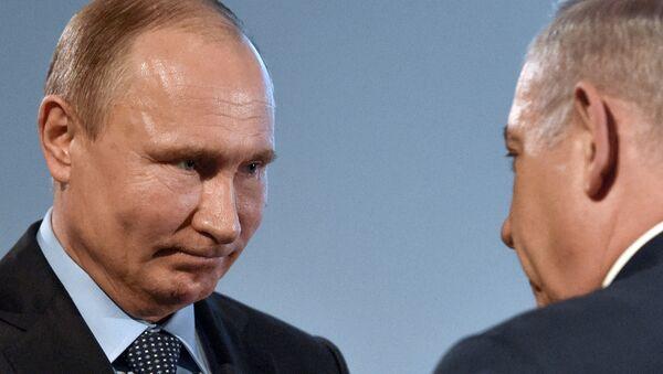 Vladimir Putin Benyamin Netanyahu Moskova 29 Ocak 2018 - Sputnik Türkiye