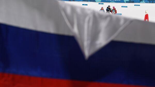 PyeongChang Kış Olimpiyat Oyunları- Rusya - Sputnik Türkiye
