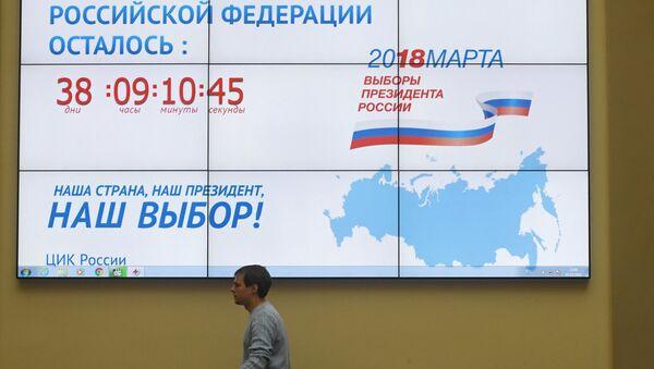 Rusya'da devlet başkanlığı seçimleri - Sputnik Türkiye