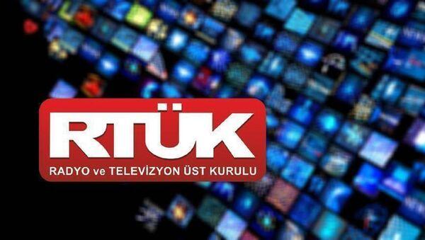 Radyo Televizyon Üst Kurulu (RTÜK)  - Sputnik Türkiye