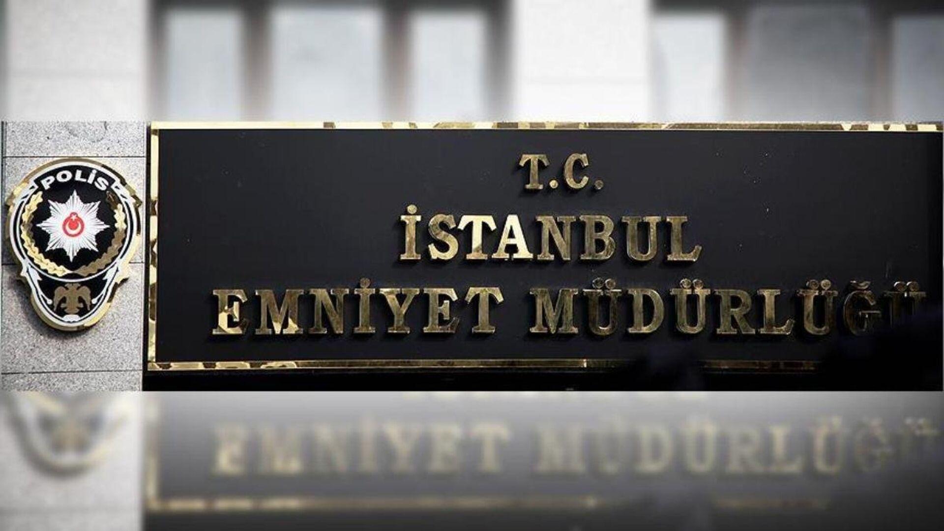 İstanbul İl Emniyet Müdürlüğü - Sputnik Türkiye, 1920, 07.06.2021