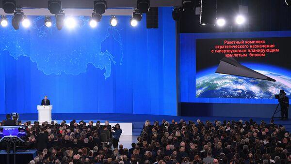 Putin, Federal Meclis üyelerine sesleniyor - Sputnik Türkiye