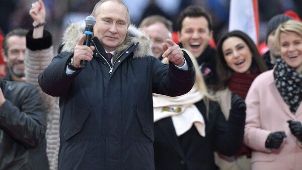 Putin destekçilerinin düzenlediği seçim mitingi - Sputnik Türkiye