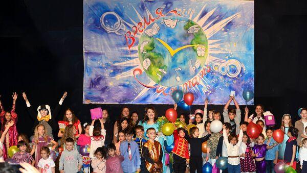 II. Uluslararası Çocuk ve Gençlik Festivali, dünyanın çeşitli ülkelerinden Rusça konuşan çocuk ve gençleri İstanbul'da bir araya getirecek. - Sputnik Türkiye