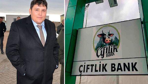 Çiftlik Bank, Mehmet Aydın - Sputnik Türkiye