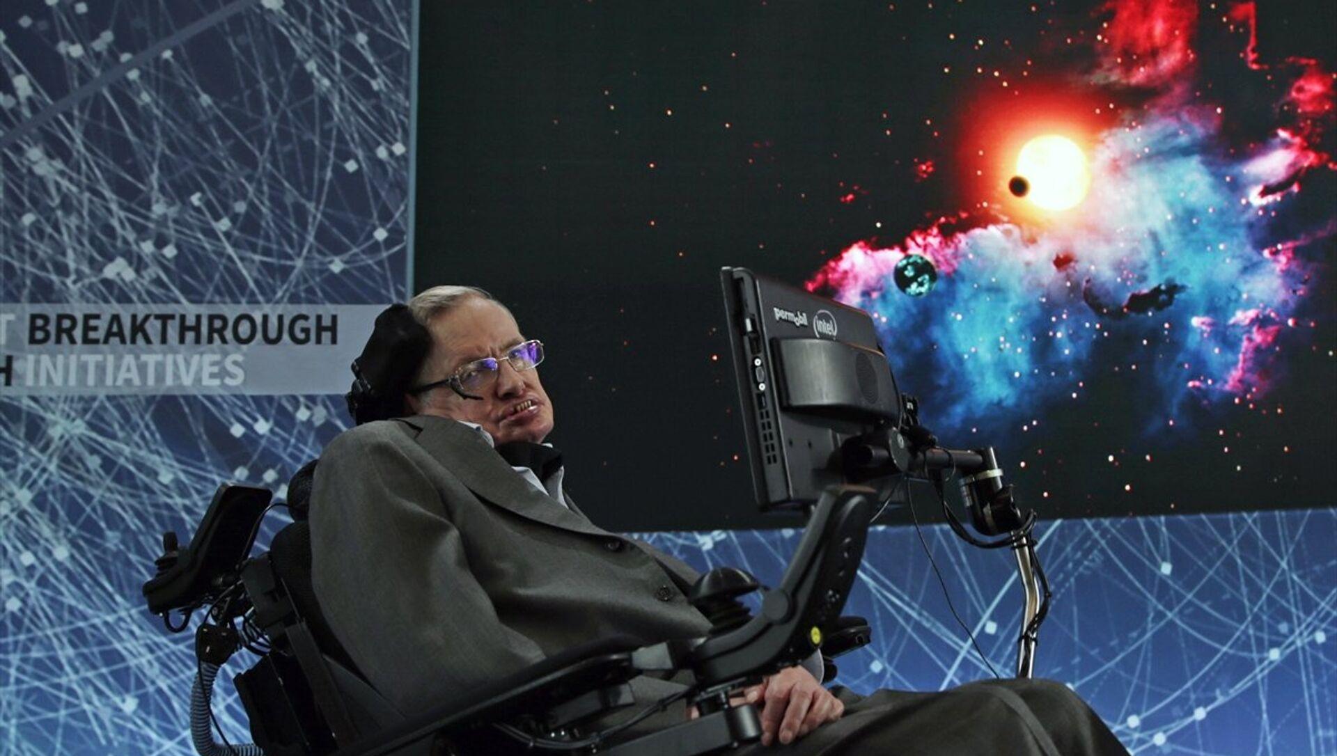 Stephen Hawking - Sputnik Türkiye, 1920, 02.07.2021