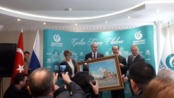 Moskova'da Yunus Emre Türk Kültür Merkezi açıldı - Sputnik Türkiye
