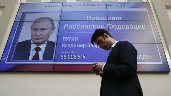 Rusya Devlet Başkanı Vladimir Putin-Seçim - Sputnik Türkiye