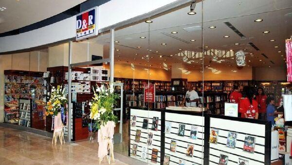 Doğan Kitap D&R mağazaları - Sputnik Türkiye