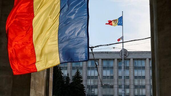 Moldova bayrağı - Sputnik Türkiye