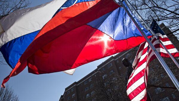 Slovakya bayrağı - Sputnik Türkiye