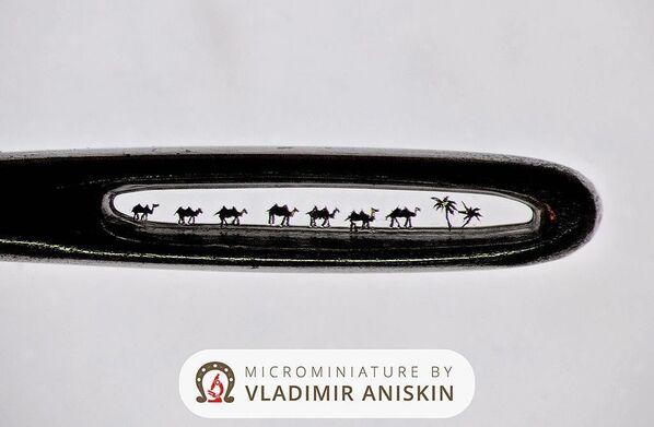 Rus ressamdan iğne deliğindeki sanat - Sputnik Türkiye