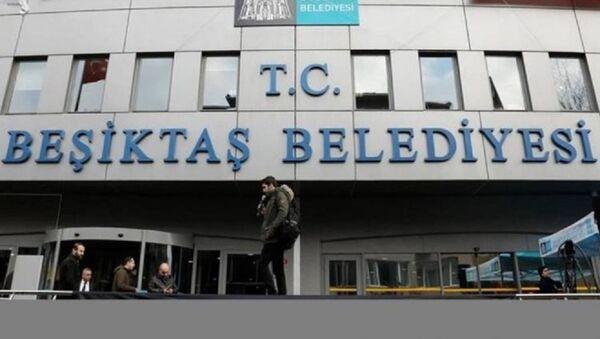 Beşiktaş Belediyesi - Sputnik Türkiye