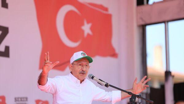 CHP Genel Başkanı Kemal Kılıçdaroğlu, partisinin Çorum'da düzenlediği Şeker Vatandır Vatan Satılamaz mitinginde konuştu. - Sputnik Türkiye