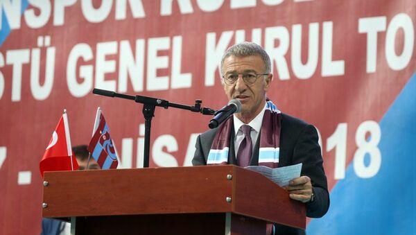 Trabzonspor Kulübünün 73. genel kurulunda başkanlığa Ahmet Ağaoğlu seçildi. - Sputnik Türkiye