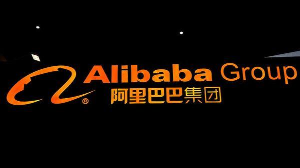 Alibaba  - Sputnik Türkiye