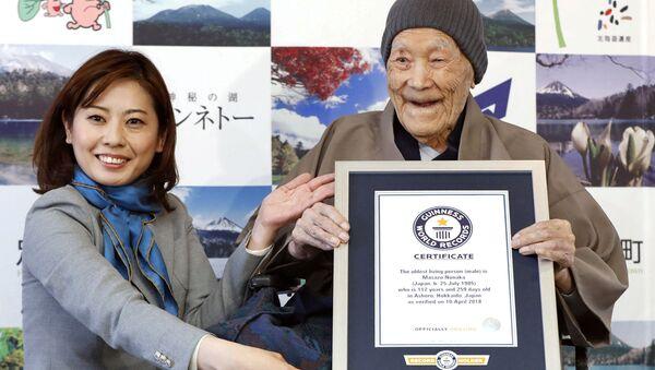 112 yaşındaki Japon en yaşlı erkek oldu - Sputnik Türkiye