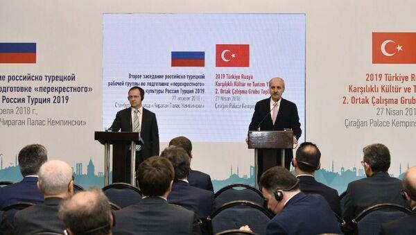 Kültür ve Turizm Bakanı Numan Kurtulmuş ve Rusya Kültür Bakanı Vladimir Medinskiy - Sputnik Türkiye