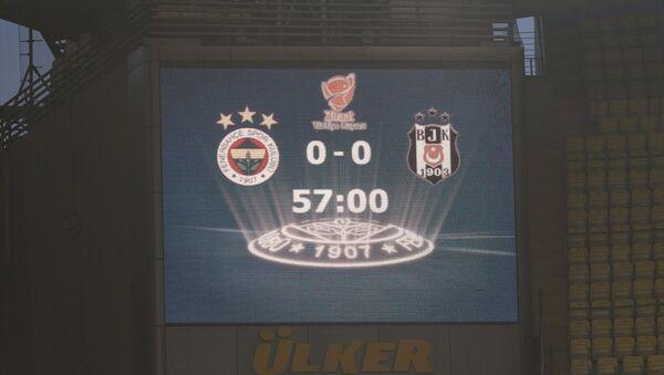 Hakem Mete Kalkavan, Fenerbahçe - Beşiktaş kupa maçının tekrarını Beşiktaş'ın gelmemesi nedeniyle iptal etti. - Sputnik Türkiye