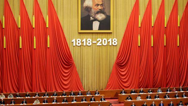 Çin'in başkenti Pekin'deki Büyük Halk Salonu'nda Karl Marx'ın 200. doğum günü etkinliği - Sputnik Türkiye