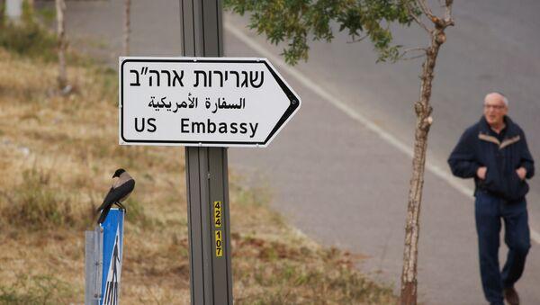 Kudüs'te 14 MAyıs'ta açılacak ABD Büyükelçiliği'ne giden yollar - Sputnik Türkiye