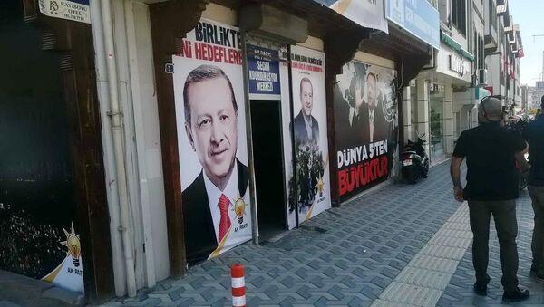 AK Parti seçim merkezi kurşunlandı - Sputnik Türkiye