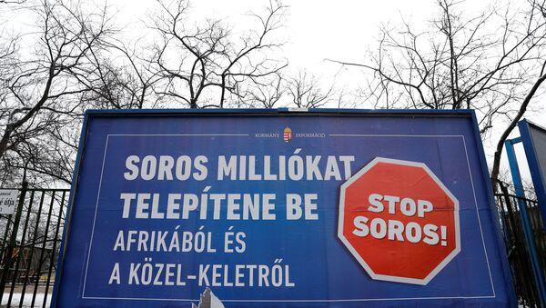 Macaristan Soros - Sputnik Türkiye