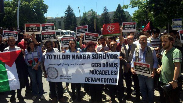 ABD'nin Ankara Büyükelçiliği önünde Kudüs protestosu - Sputnik Türkiye