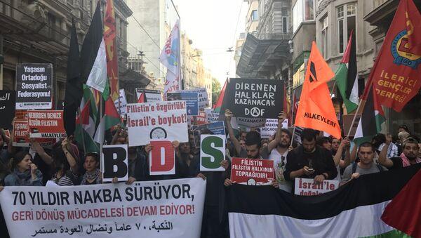 İstanbul'da Nakba protestosu - Sputnik Türkiye