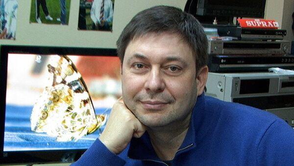 Ukrayna mahkemesinden RİA Novosti Ukrayna yetkilisine hapis cezası - Sputnik Türkiye