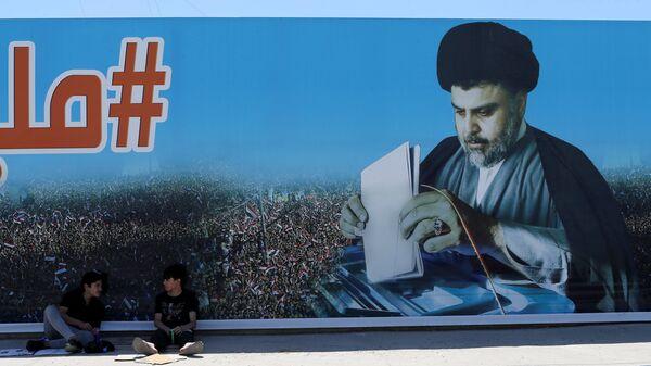 Iraklı Şii lider Mukteda es-Sadr - Sputnik Türkiye