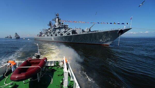 Rusya Pasifik Filosu  - Sputnik Türkiye