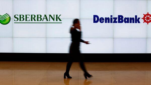 Sberbank-Denizbank - Sputnik Türkiye