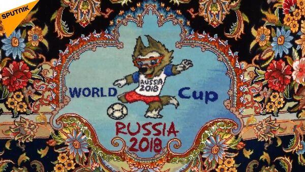 2018 FIFA Dünya Kupası için hazırlanan İran halıları görücüye çıktı - Sputnik Türkiye