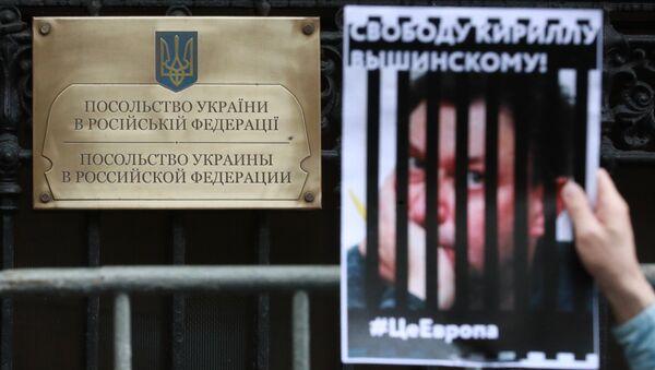 RİA Novosti Ukrayna Genel Yayın Yönetmeni Kirill Vışinskiy - Sputnik Türkiye