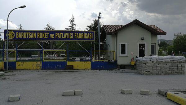 Ankara- Patlama - Sputnik Türkiye