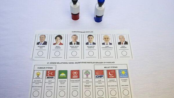 24 Haziran oy pusulaları - Sputnik Türkiye