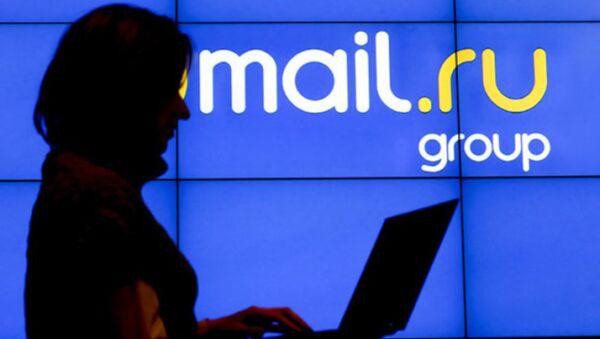 Rus Mail.ru şirketi, Türkiye pazarına girebilir - Sputnik Türkiye