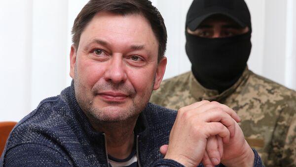 RIA Novosti Ukrayna Genel Yayın Yönetmeni Kirill Vışinskiy - Sputnik Türkiye