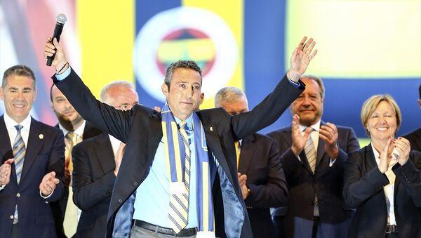 Fenerbahçe Kulübü Olağan Genel Kurulu'nda seçimi kazanan Ali Koç - Sputnik Türkiye