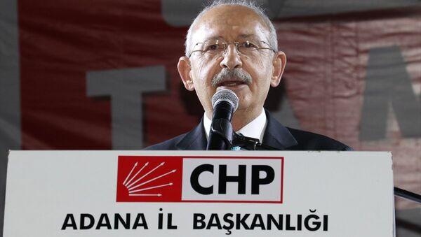 CHP Genel Başkanı Kemal Kılıçdaroğlu Adana'da - Sputnik Türkiye