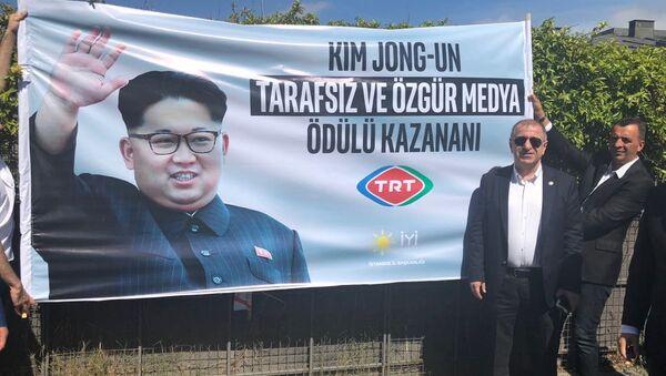 İYİ Parti'den TRT'ye Kim Jong-un 'ödülü' - Sputnik Türkiye