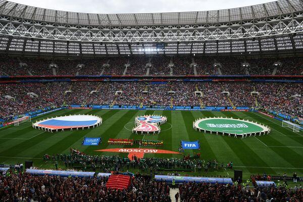 Rusya'nın ev sahipliğindeki 2018 Dünya Kupası'nın açılış töreninden kareler - Sputnik Türkiye