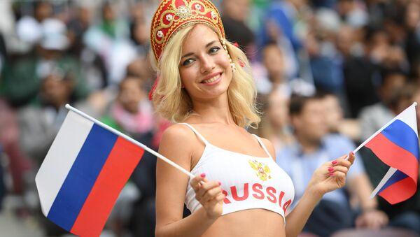 Rusya Dünya Kupası - Sputnik Türkiye