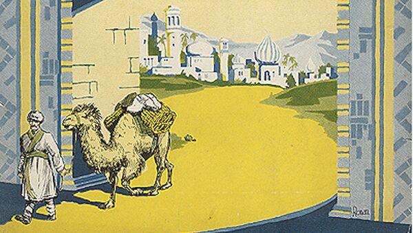Yurtdışında Sovyetler Birliği tanıtım posterleri - Sputnik Türkiye